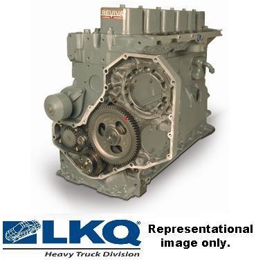 CUMMINS ISB-5 9 (VP44 PUMP) ENGINE ASSEMBLY